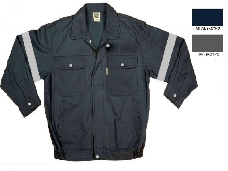 Work jacket LEGA Low cut with reflective tape Work jackets