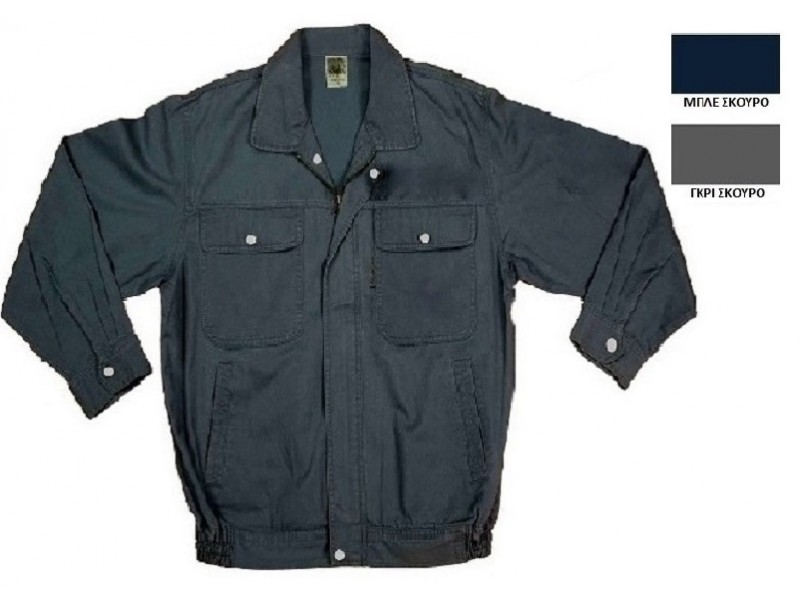 Work jacket LEGA low cut Work jackets
