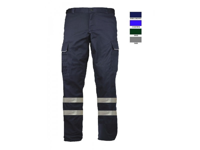 Work Pant with reflective tapes LEGA PLUS